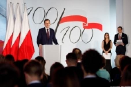 Gala programu stypendialnego 100 na 100 im. Haliny Konopackiej i Ignacego Matuszewskiego.