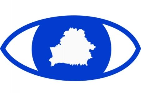Międzynarodowa platforma odpowiedzialności ws. Białorusi.